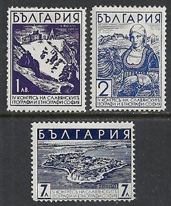 Bulgaria-1936-MI-304-306-MLH-VF