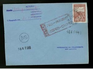 1942 Serbia SS censored commercial cover