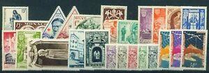 MONACO-1951-Jahrgang-ohne-Bloecke-9019