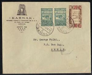 SYRIA 1949 UPRATED COVER W/ 2 FISCAL STAMPS FOR POSTAGE