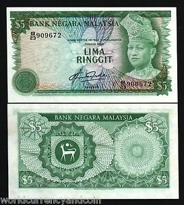MALAYSIA-5-RINGGIT-P20-1983-UNC-2-DIFFERENT-SERIAL-NUMBERS-MAJOR-ERROR-NOTE