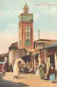Maroc-cpa-FEZ-La-Grande-Mosquee-de-Fez-Djedid