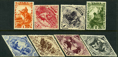 Tannu Tuva. Year 1934. Sc. 45-52. MLHOG. SCV $23.25 7th set. Registered. Perf.