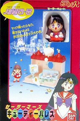 Bandai Sailor Moon Sailormoon Palace -  Mars Figure