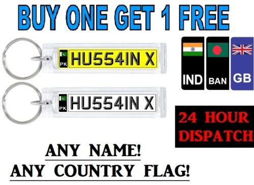 PAKISTAN ASIAN NUMBER PLATE KEYRING ANY NAME YOU WANT