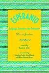 Esperanto: Language, Literature, and Community, Janton, Pierre, New, Paperback