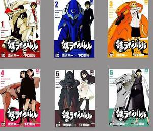 TETSU NO LINEBARRELS OF IRON JAPANESE ANIME MANGA BOOK SET VOL.1-6