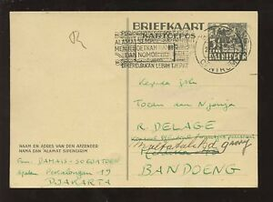 JAPAN-OCCUPATION-JAVA-1942-DOUBLE-CANCELLED-STATIONERY