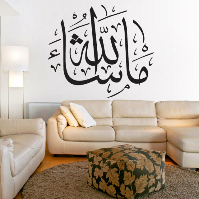 Arabic Sticker Art Muslim Wallart  Mashallah Bismillah Quran 786 Islamic Vinyl