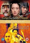 The Curse Of The Golden Flower/Crouching Tiger, Hidden Dragon (DVD, 2009, 2-Disc Set)
