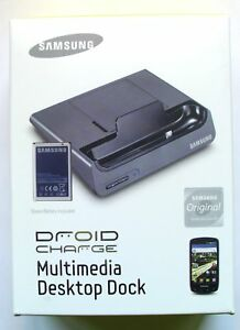 Samsung-DROID-CHARGE-Multimedia-Desktop-Charging-Dock