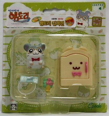 sHamtaro Hamutaro Hamster Figure Accessories Set- Dexter (Megane-Kun)