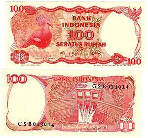 Indonesia-100-rupiah-banknote-indonesia-1984-p122-pigeon-unc-new