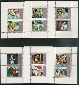 GB-QE2-1977-JUBILEE-TOTAL-PROMOTIONAL-STAMPS-MINT-SET-of-24-ALBUM