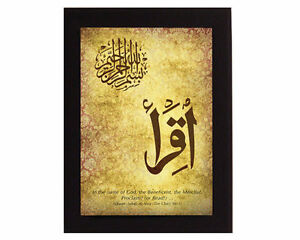 Islamic picture frames images coloring pages adult
