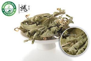 Organic Lemon Verbena Tea Dried Loose Herbal Tea | eBay