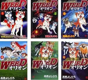 WEED-GINGA-DENSETSU-ORION-YOSHIHIRO-TAKAHASHI-ANIME-MANGA-BOOK-VOL1-6-SET