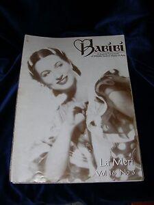 HABIBI-Rivista-Danze-Mediorientali-Vol-16-No-3-del-1998-IN-LINGUA-INGLESE
