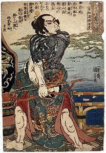 Tattoo Samurai Archer 22x30 Japanese Print Asian Art Tattoo Japan Warrior