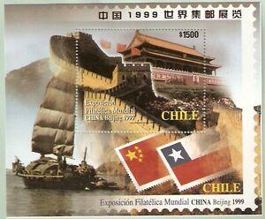 CHILE 1999 STAMP SS # 77 MNH CHINA BEIJING 99' EXPO PHILATELIC