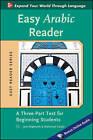 Easy Arabic Reader by Jane Wightwick, Mahmoud Gaafar (Paperback, 2011)