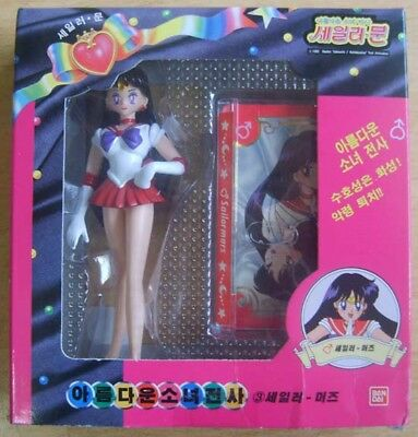 Bandai Sailor Moon Sailormoon - Mars Figure