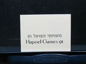 Israel Booklet Limited Issue Sport Napoel Games x4956
