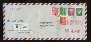 JAPAN-1979-AIR-REGIST-SHINBASHI-to-KENT-GB-EXPRESS-DELIVERY