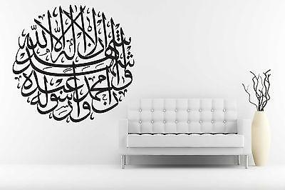 Islamic Wall Art Sticker Decal Wallart 2nd Kalima Quran With Swarovski (2ndK)