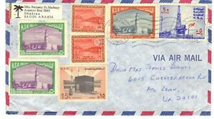 SAUDI ARABIA 1977 ARAMCO COVER MULTI FRANKED W/ SCARCER ISSUES SG 786 PAIR 9 pi.
