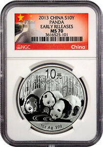 2013-China-1-Oz-Silver-Panda-10-Yuan-NGC-MS70-ER-GREAT-WALL-LABEL-SKU27408