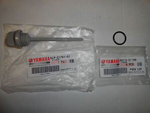 Yamaha  Raptor Oil Filter