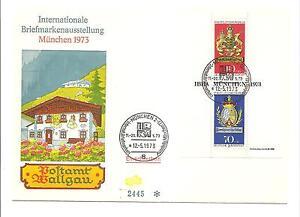 """Superbe Enveloppe avec Bloc FDC """"MUNICH 1973"""" EXPO international. - France - Région: Europe Qualité: TTBE Pays: Allemagne - France"""