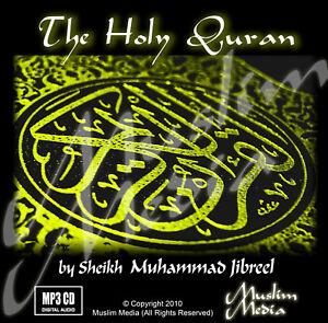 QURAN MP3 CD Muhammad Jibreel gebril jibril gibril holy