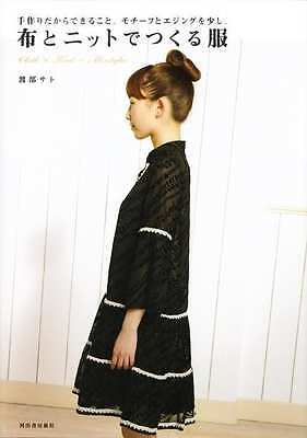 CLOTH x KNIT MIX STYLE CLOTHES - Japanese Craft Book