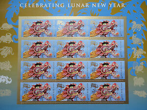 New-2012-Lunar-Year-of-the-Dragon-Sheet-of-12-Stamps-Forever-US-Postage