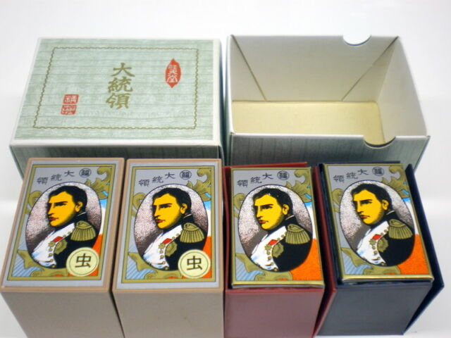 Nintendo Playing Cards VTG New Old Stock 2 Hanafuda DAITORYO MUSIFUDA (NAPOLEON)