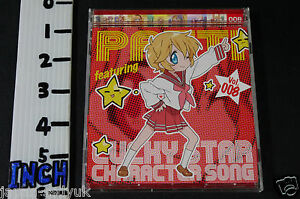 JAPAN-CD-Lucky-Star-Character-Song-vol-8-034-Patricia-Martin-034