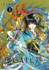 Gate 7: Volume 2 by CLAMP (Paperback, 2012)