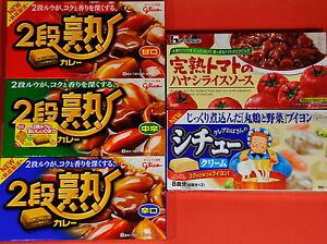 Japan-japanese-curry-hot-sweet-hayashi-rice-stew-roux-sauce-Glico-House