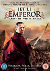 The Emperor And The White Snake (DVD, 2012)