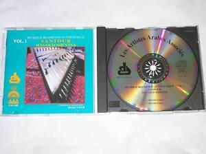 CD-MAS-039-OUD-SHENASA-MUSIQUE-IRANIENNE-AUTHENTIQUE-VOL-1-RARE-TRES-BON-ETAT
