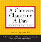 A Chinese Character A Day: Practice Pad Volume 1 by Philip Yungkin Lee (Kit, 2004)