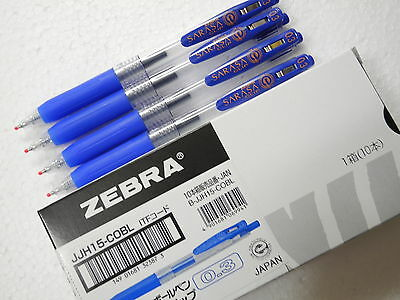 5pcs New Zebra Sarasa Clip 0.3mm roller ball  pen Blue(Japan)