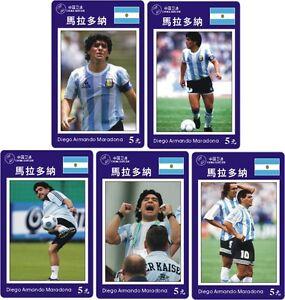 F03148-China-phone-cards-Maradona-40pcs
