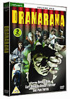 Dramarama - Vol.1 - Thames Television (DVD, 2012, 2-Disc Set)