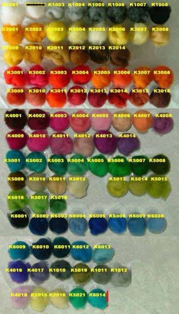 High quality New Zealand carded wool, roving, fiber, needle felt 200g/7oz