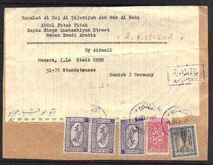 "SAUDI ARABIA 1961 REGISTERED ""MECCA MUKARRAMAH"" AIR MAIL ON LARGE PART OF PARCEL"