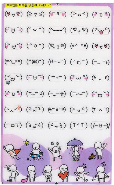 Korean Face Sticker / Falling in love - Type3