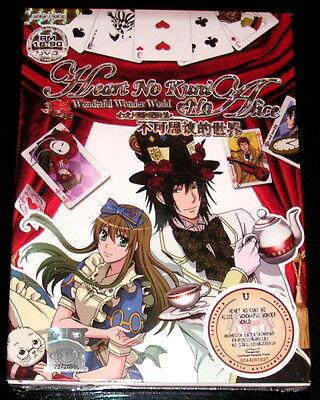 DVD Heart No Kuni No Alice Movie ( Alice in the Country of Heart ) + Bonus DVD